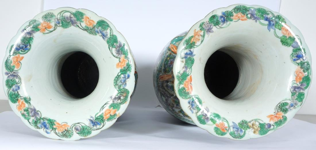 Pair Chinese Famille Verte Floor Vases - 6