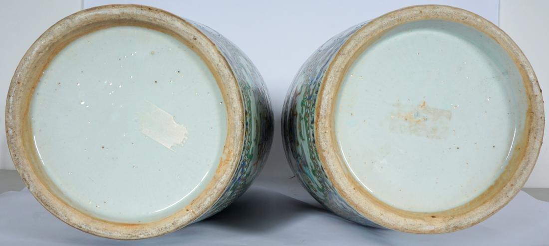 Pair Chinese Famille Verte Floor Vases - 7