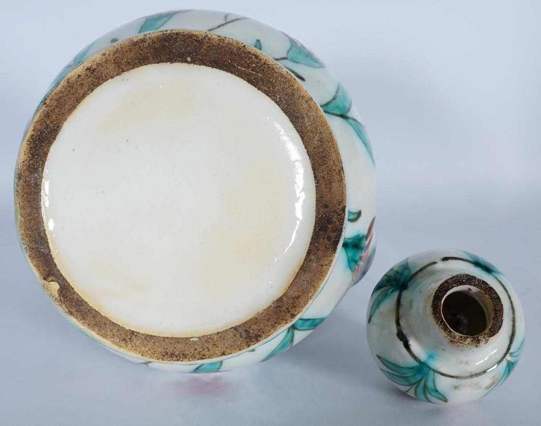 Persian Pottery Teapot - 8