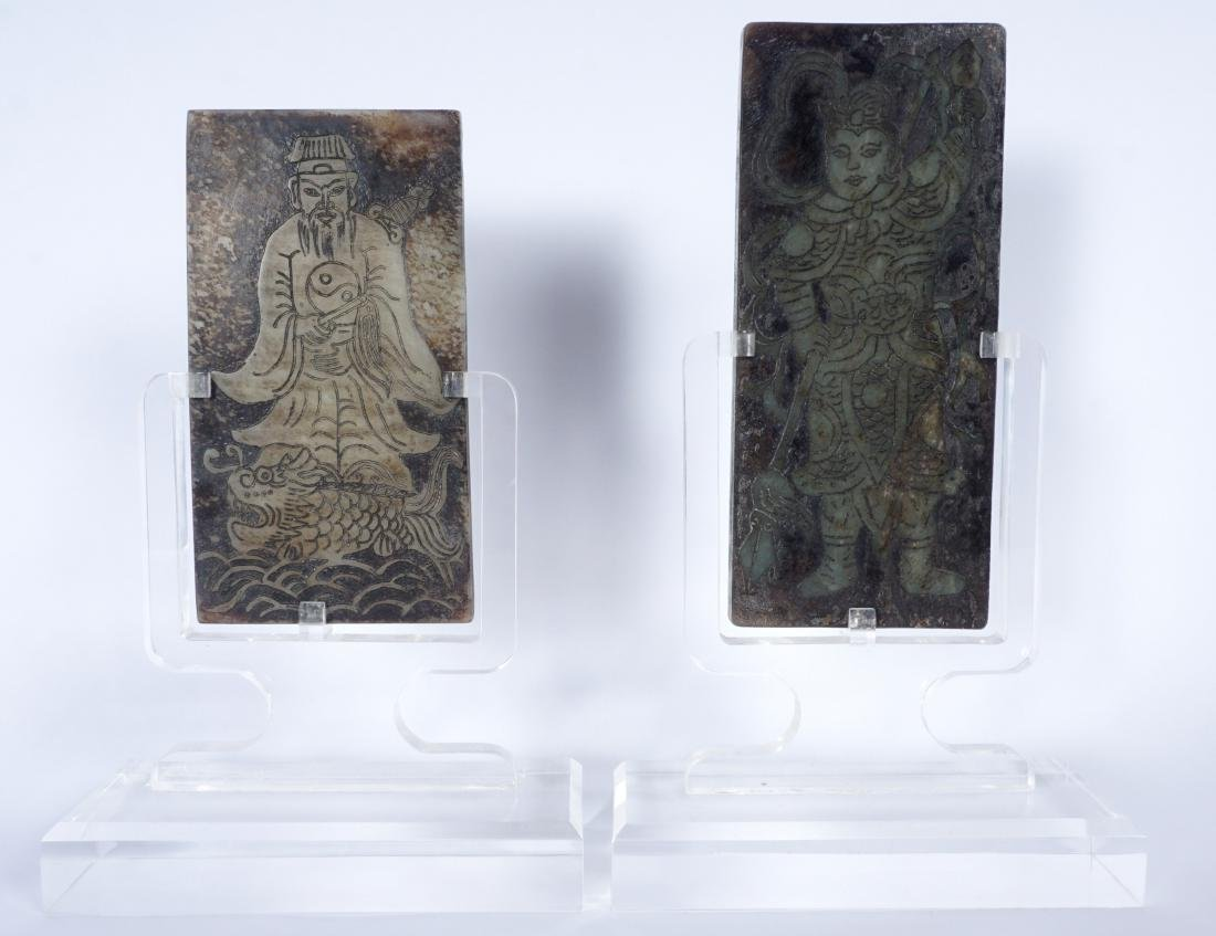 2 Chinese Carved Stone Plaques