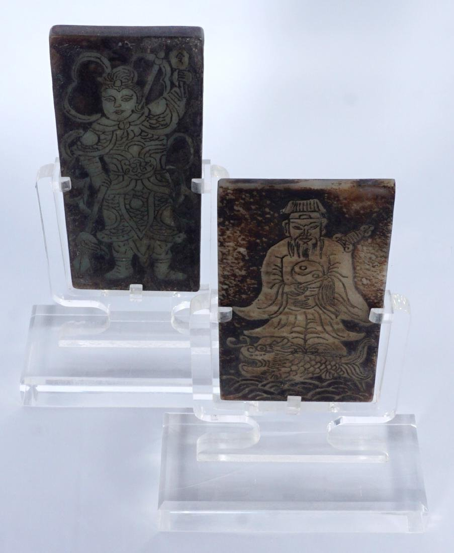 2 Chinese Carved Stone Plaques - 2