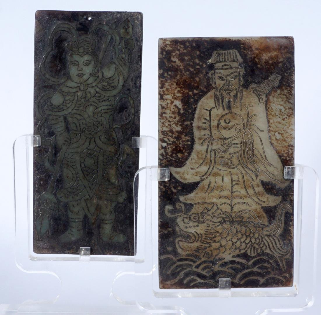 2 Chinese Carved Stone Plaques - 9