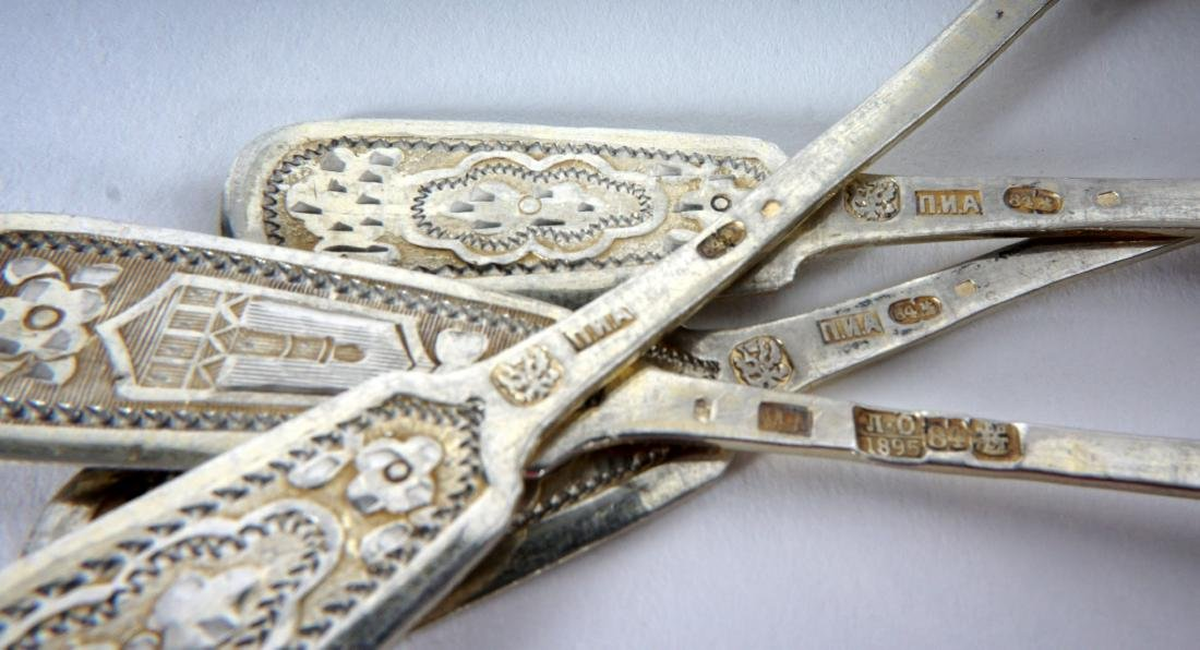 4 Engraved Russian Silver Spoons - 4