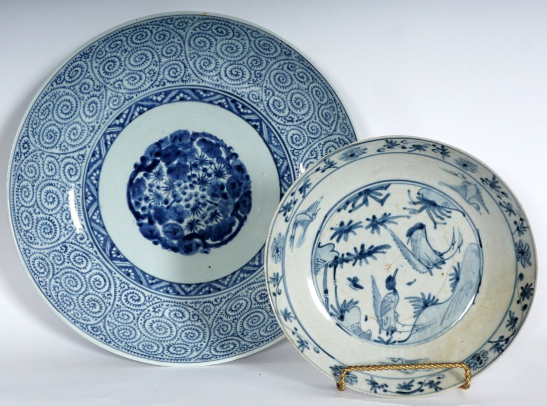 2 Chinese Blue & White Decorated Bowls