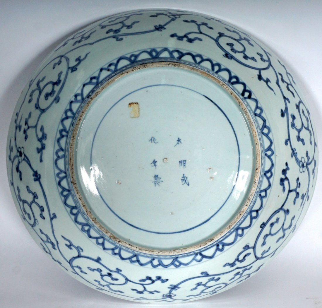 2 Chinese Blue & White Decorated Bowls - 4