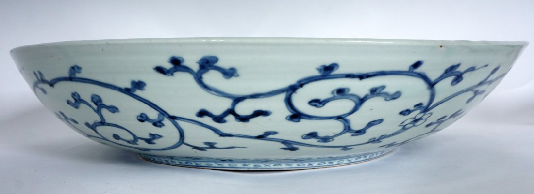 2 Chinese Blue & White Decorated Bowls - 7