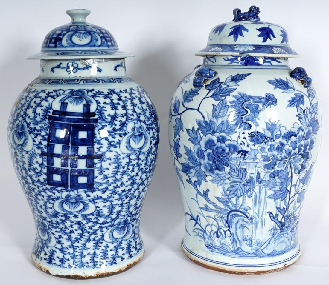 2 Chinese Blue & White Decorated Ginger Jars - 3