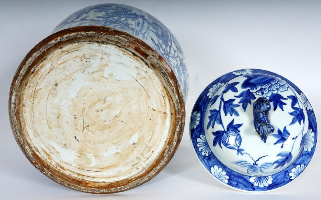 2 Chinese Blue & White Decorated Ginger Jars - 8