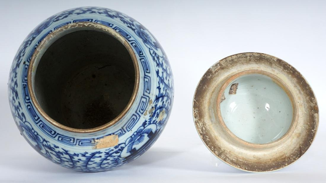 2 Chinese Blue & White Decorated Ginger Jars - 9