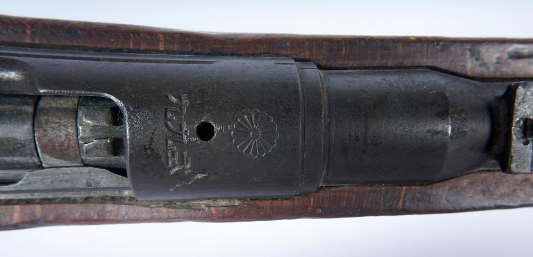 Japanese Arisaka Type 99 Bolt Action Rifle - 4