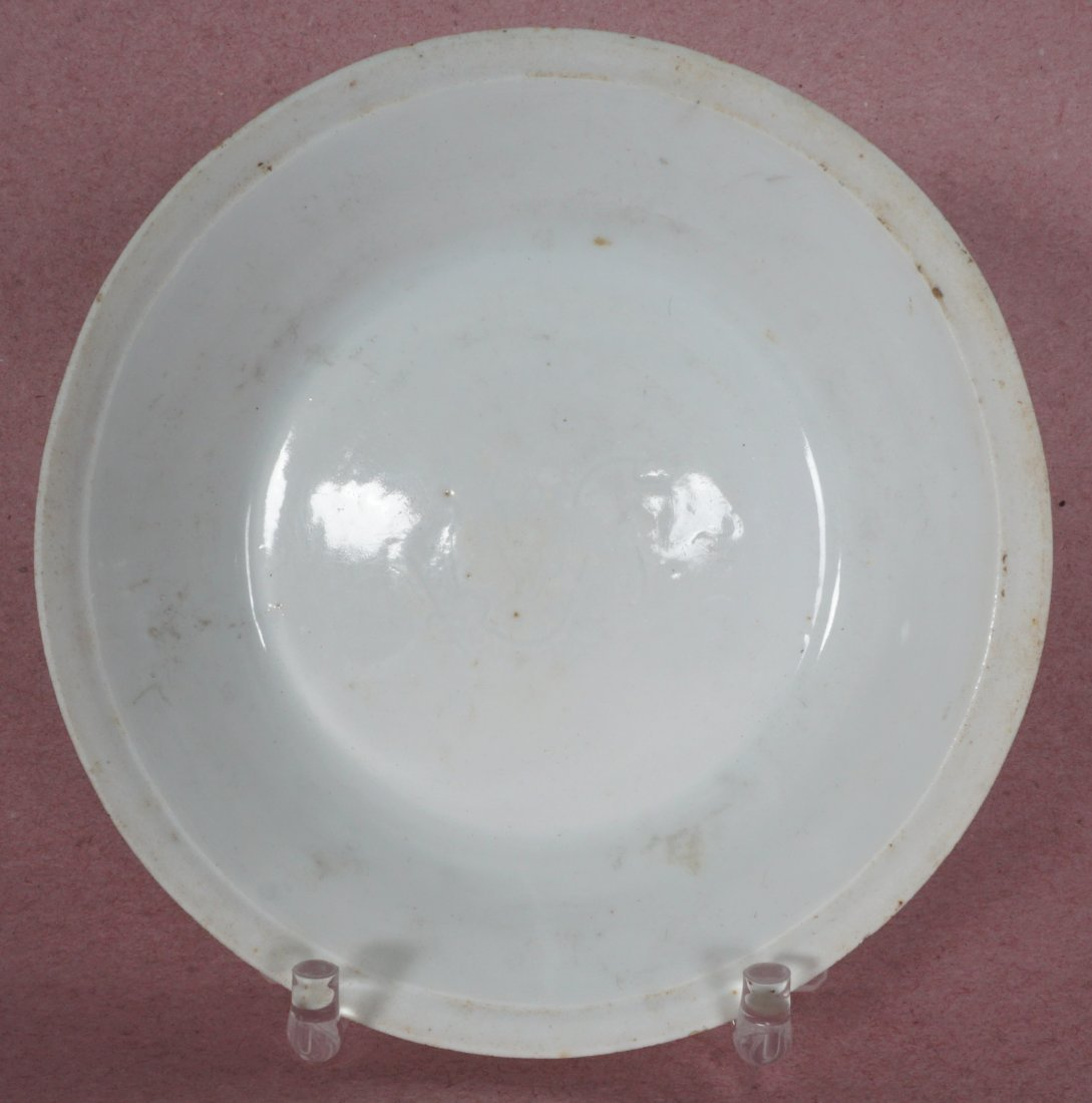 3 Chinese Song Ding Ware White Glaze Dishes - 5