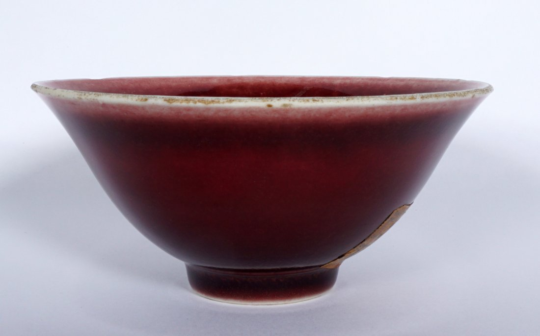 Exhibited Chinese Xuande Ming Ox Blood Bowl - 2