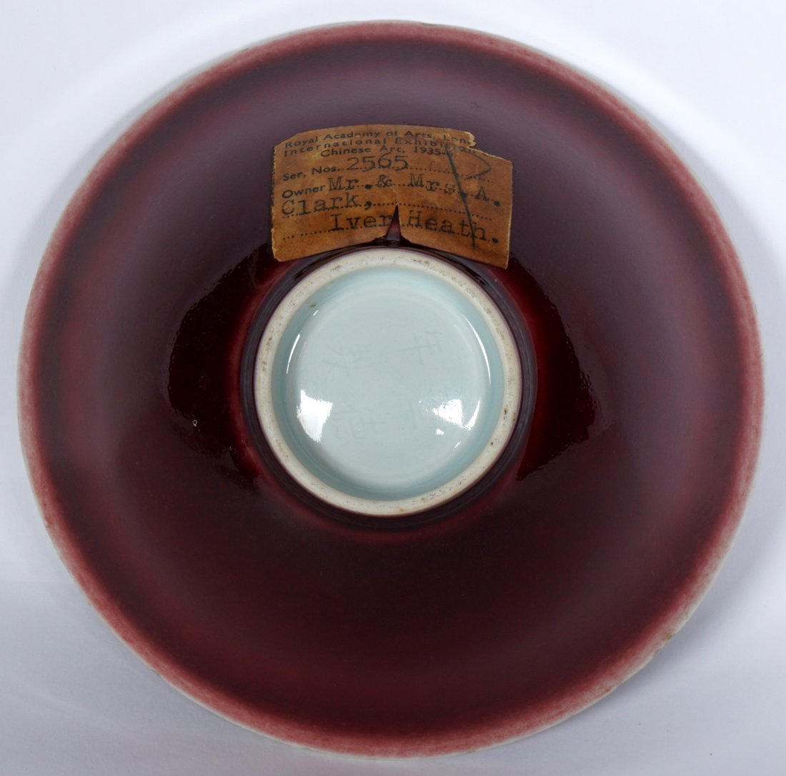 Exhibited Chinese Xuande Ming Ox Blood Bowl - 4