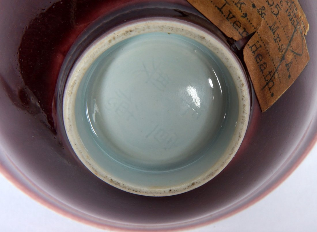 Exhibited Chinese Xuande Ming Ox Blood Bowl - 6