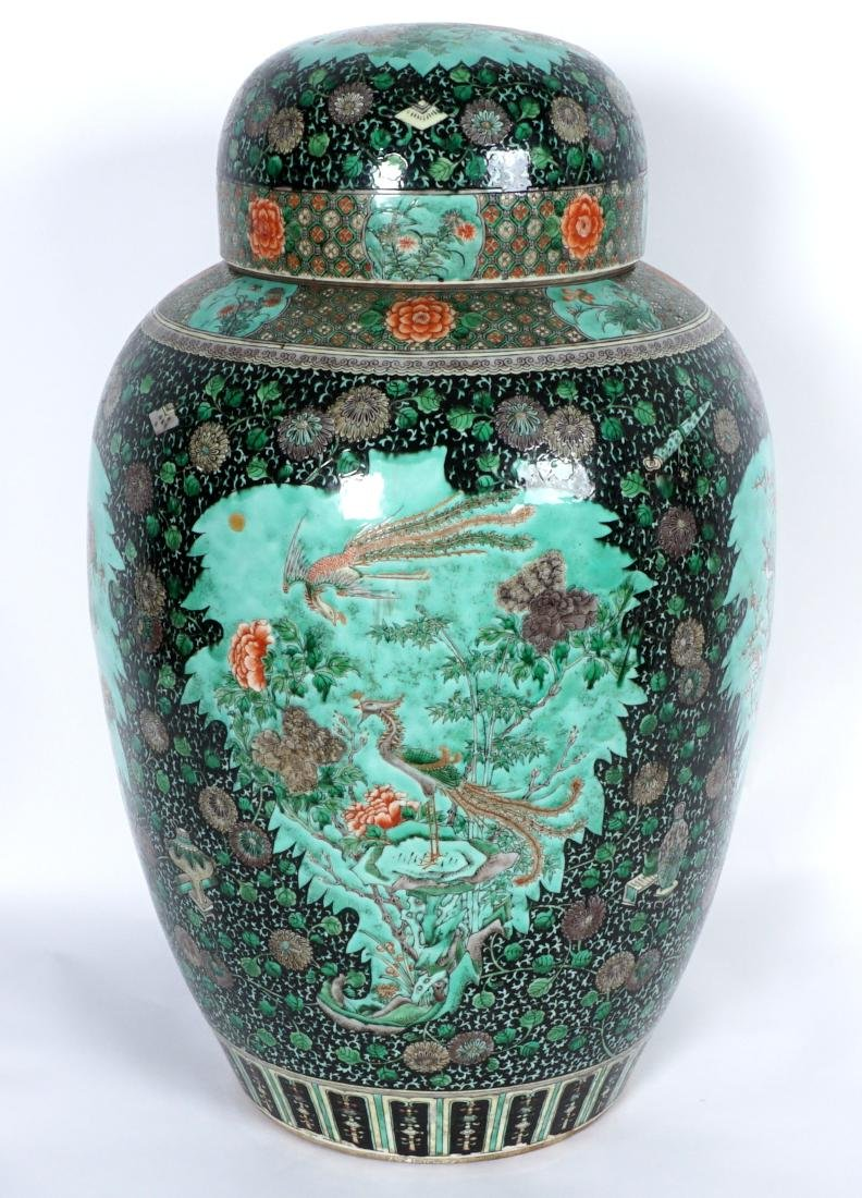 Ming Marked Chinese Famille Verte Vase w/ Cover