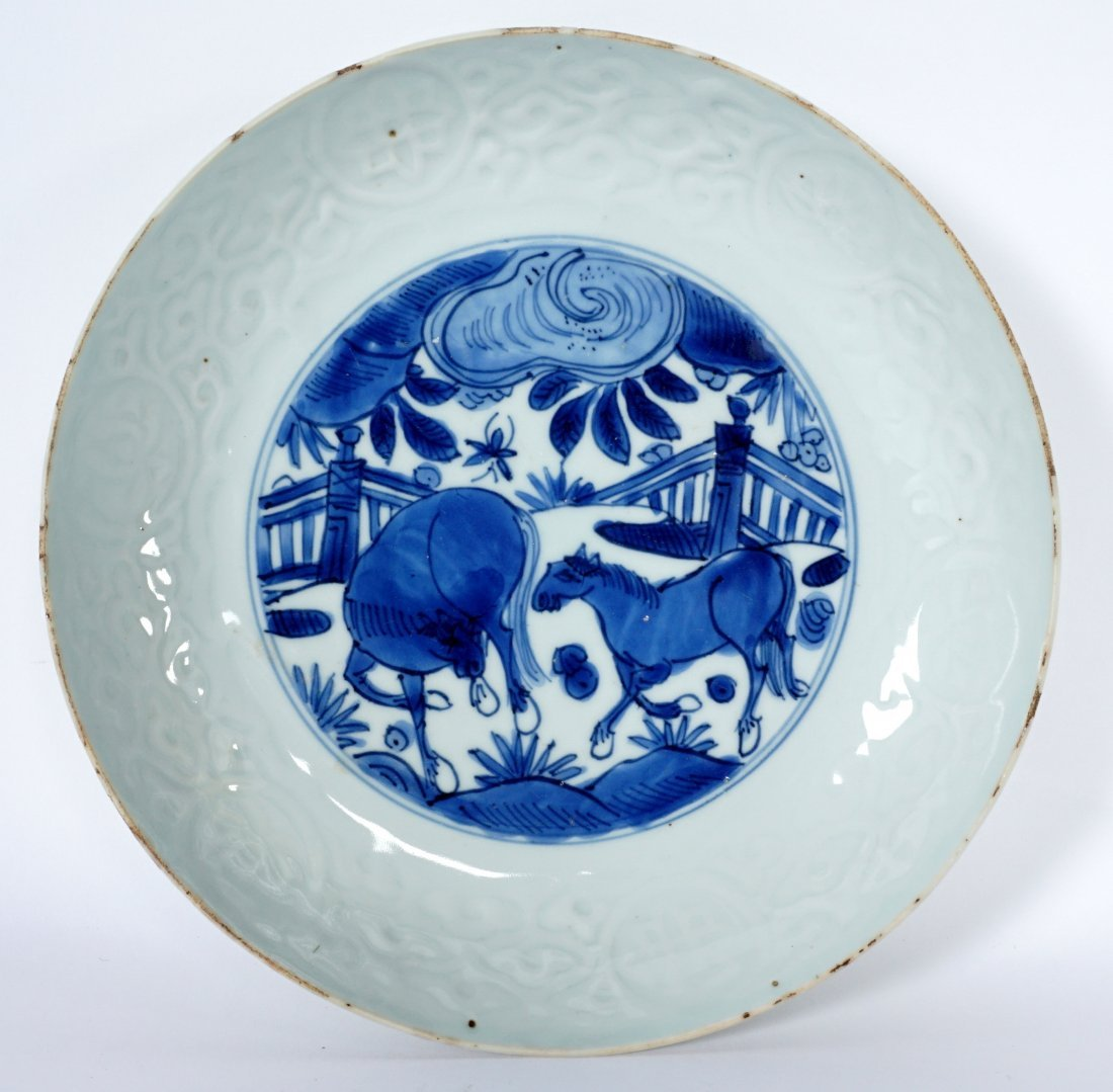 Ming Chinese Kraak Blue & White Low Bowl