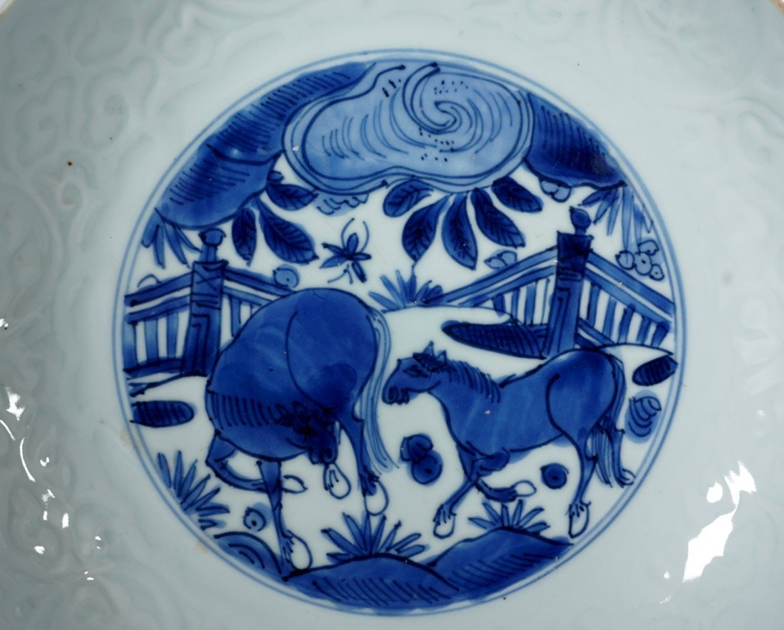 Ming Chinese Kraak Blue & White Low Bowl - 2