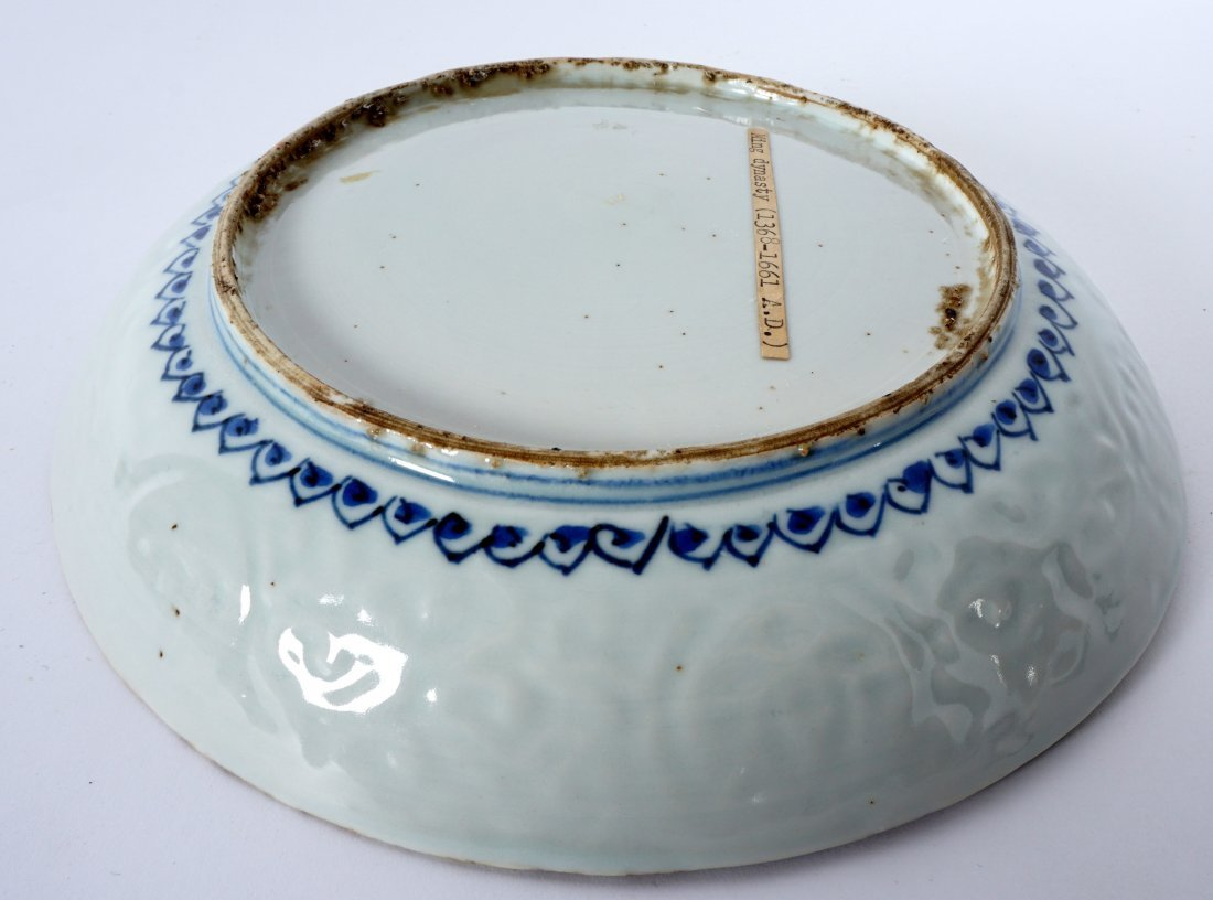 Ming Chinese Kraak Blue & White Low Bowl - 6