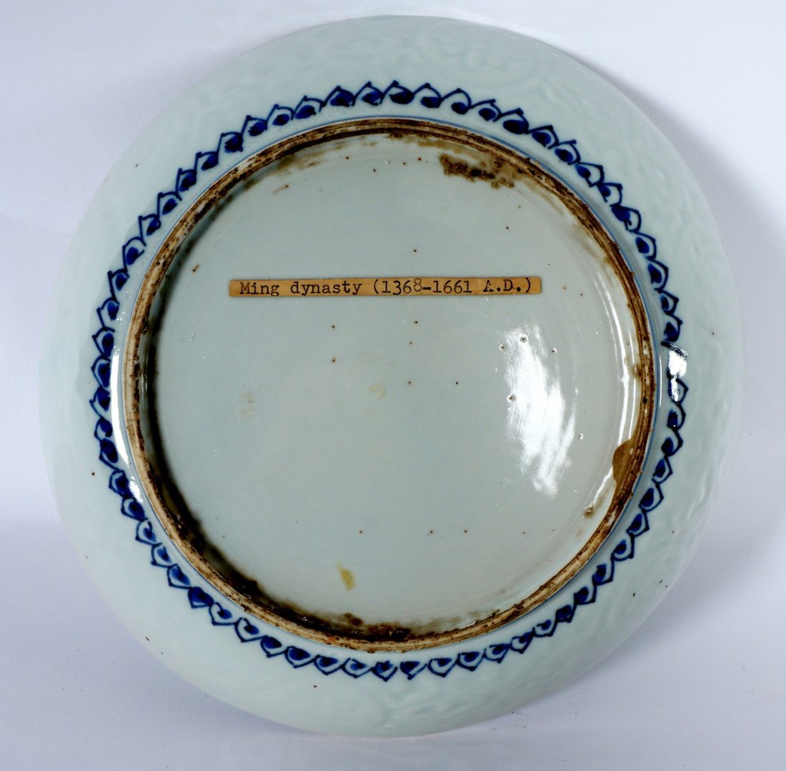 Ming Chinese Kraak Blue & White Low Bowl - 7