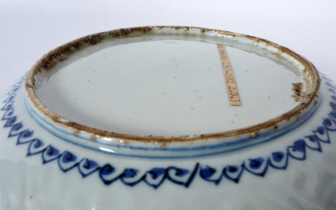 Ming Chinese Kraak Blue & White Low Bowl - 8