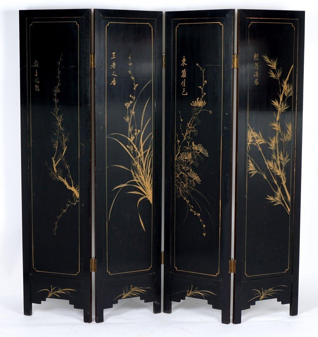 Chinese 4 Panel Inlaid Floor Screen - 3