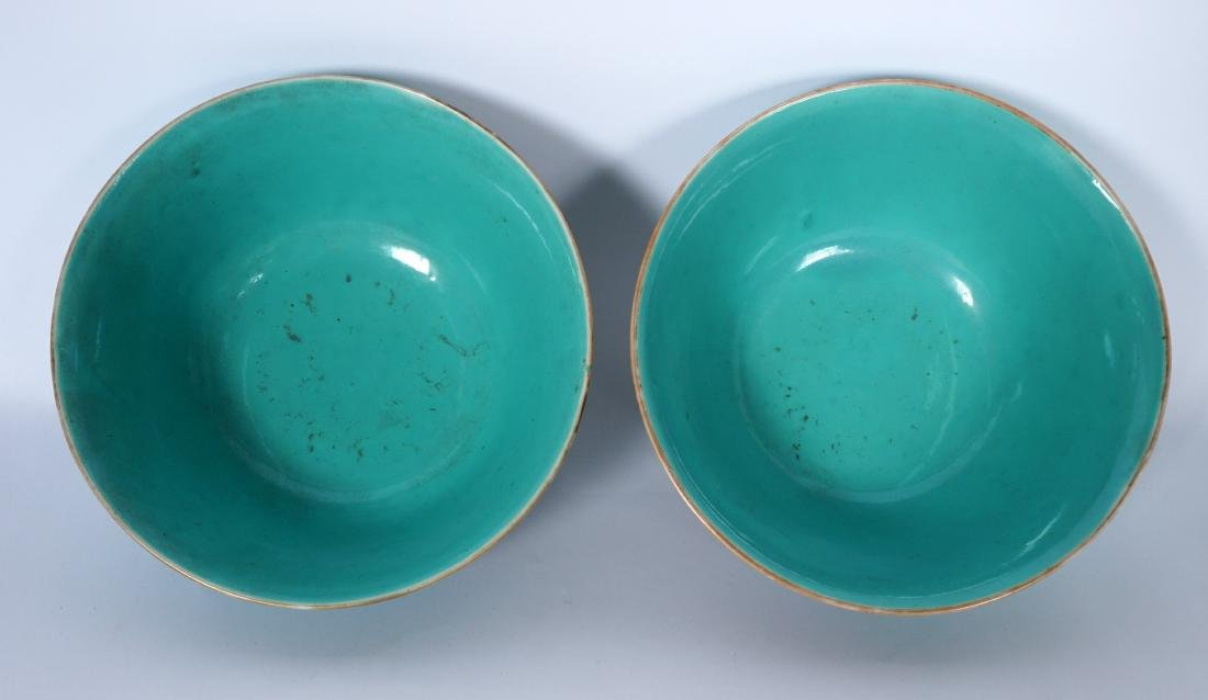 Pair Chinese Turquoise Ground Famille Bowls - 10