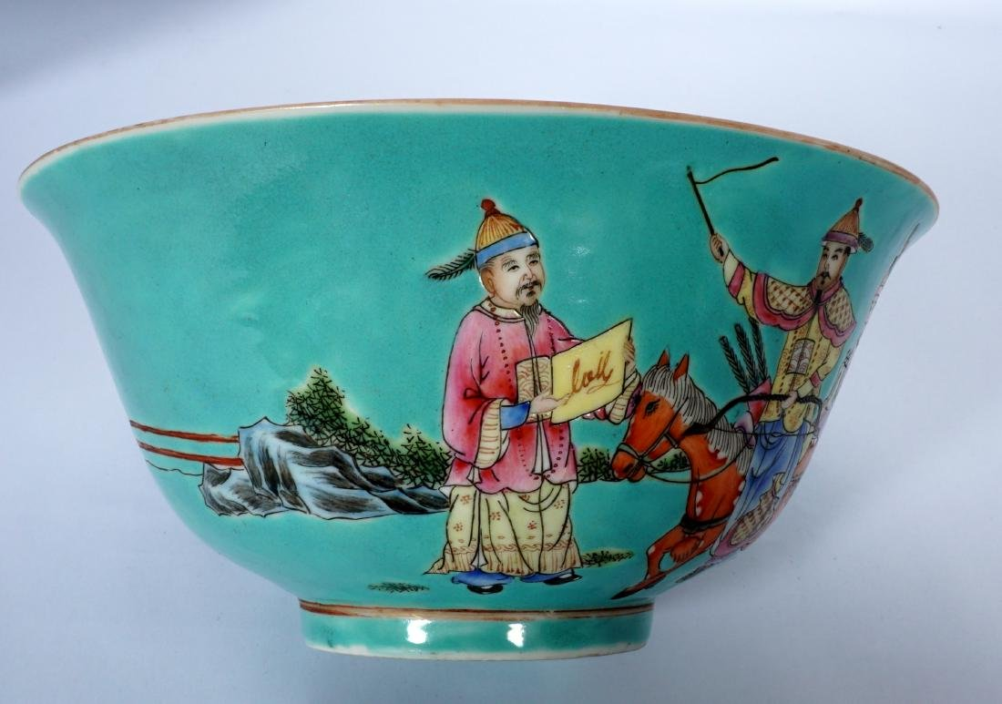 Pair Chinese Turquoise Ground Famille Bowls - 5