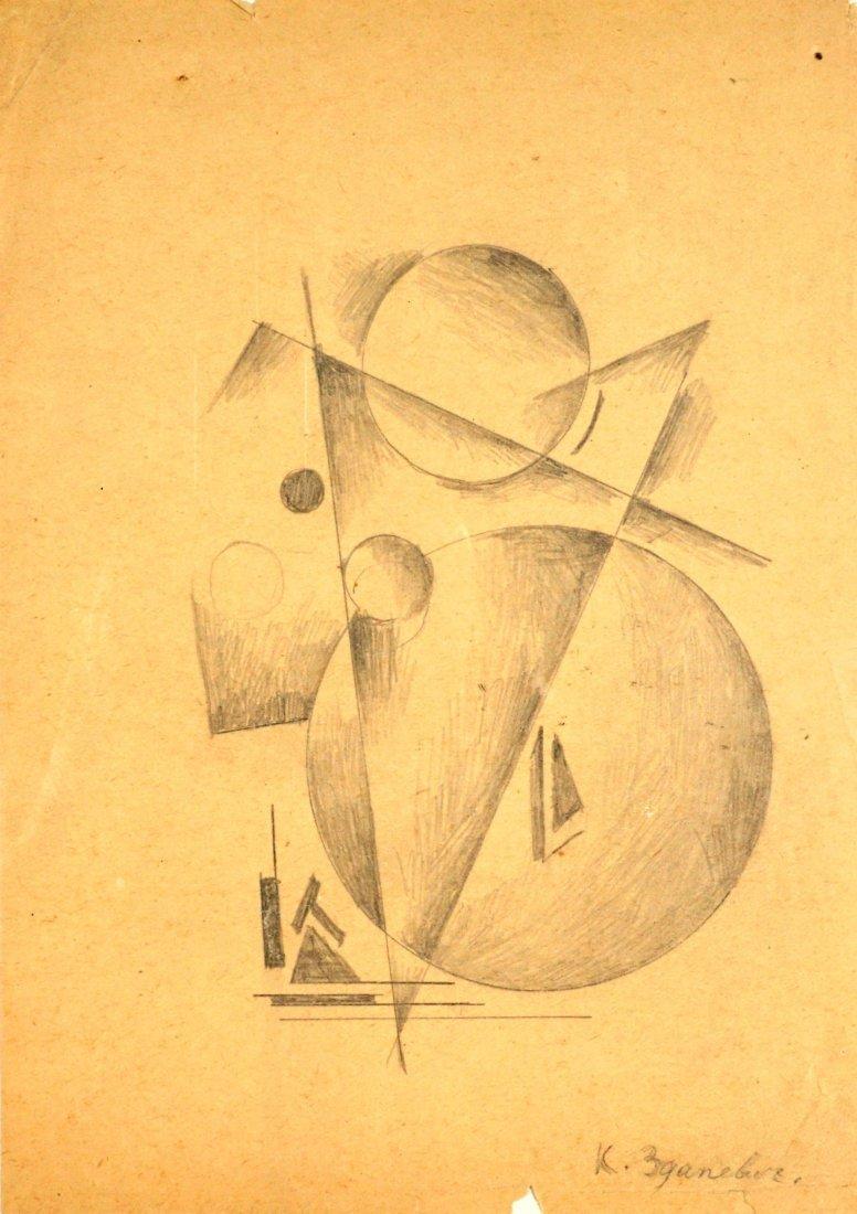 Kirill Zdanevich Geometric Composition