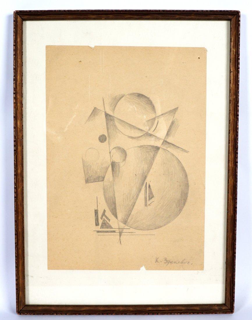 Kirill Zdanevich Geometric Composition - 2