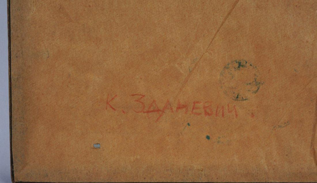 Kirill Zdanevich Geometric Composition - 5
