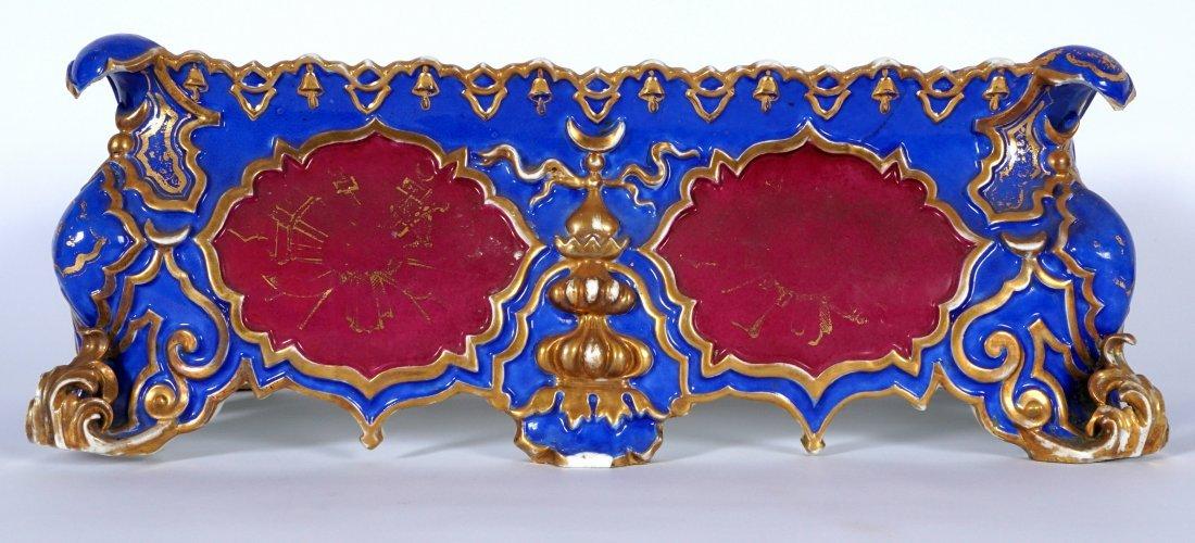 Old Paris Jacob Petit?  Porcelain Planter / Ferner - 4