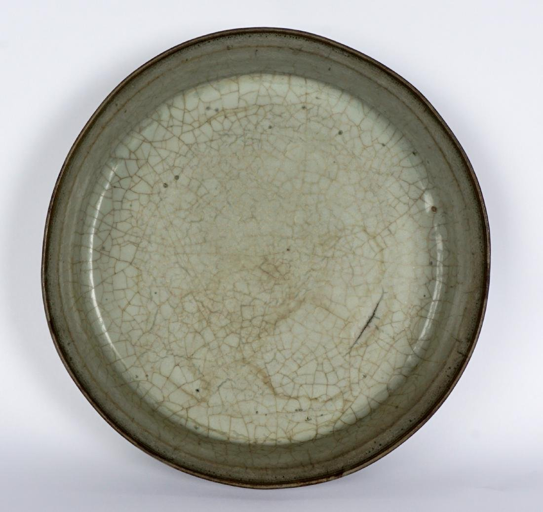 Chinese Song Dynasty Celadon Brush Washer - 3