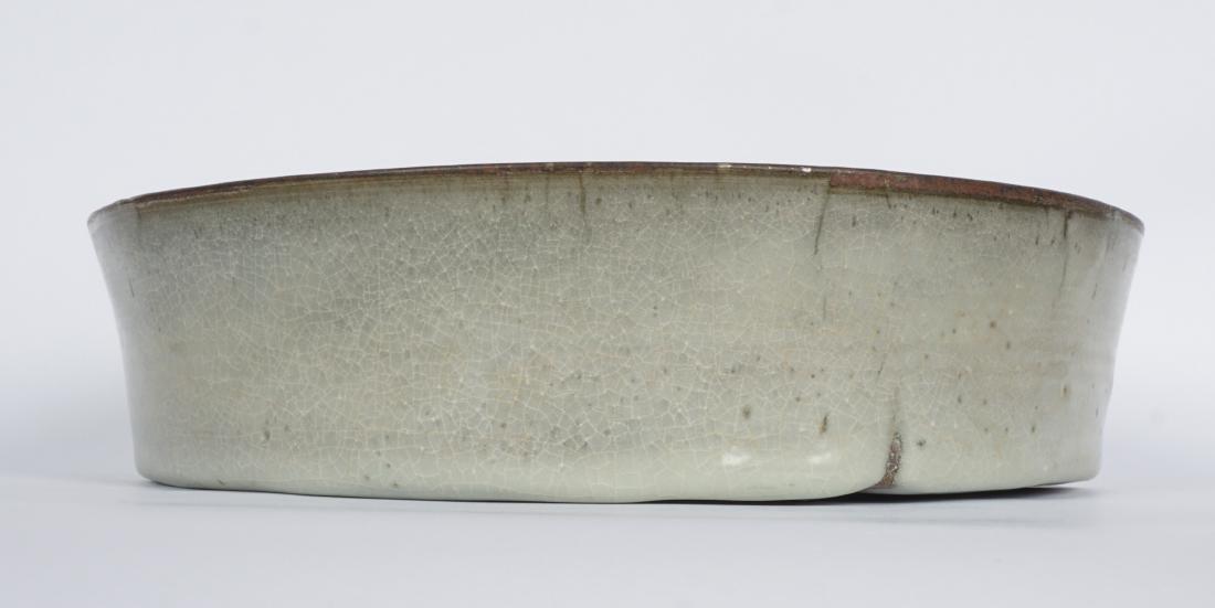 Chinese Song Dynasty Celadon Brush Washer - 4