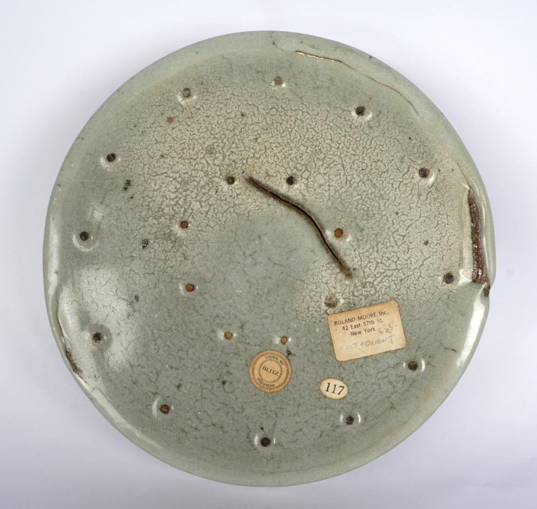 Chinese Song Dynasty Celadon Brush Washer - 6