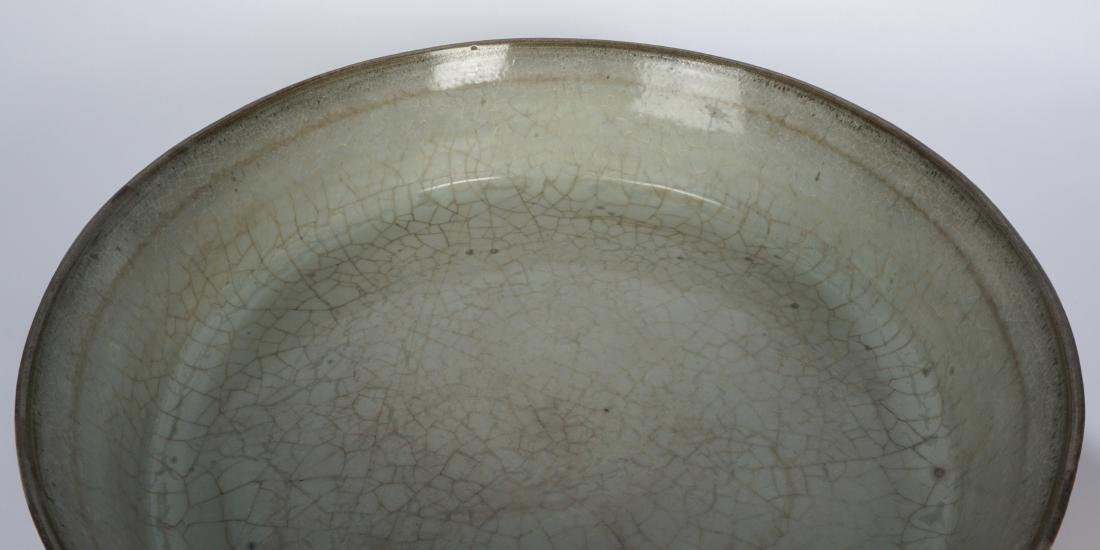 Chinese Song Dynasty Celadon Brush Washer - 7