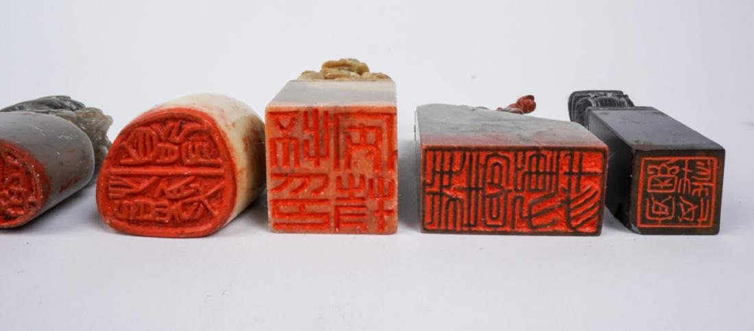 Collection of Chinese Seals & Ink Block - 5