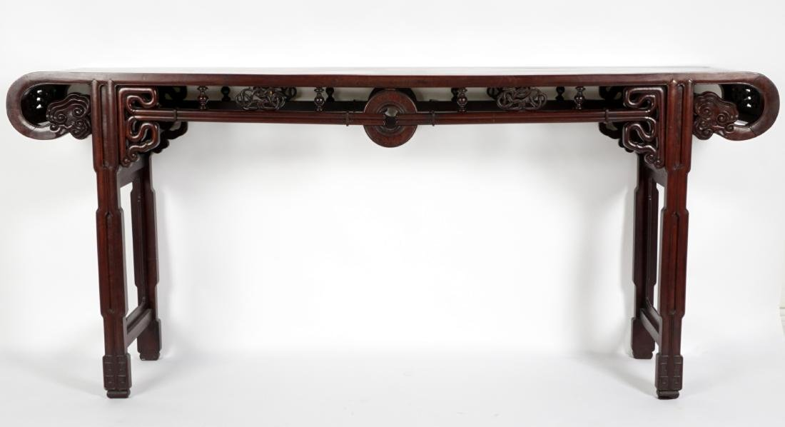 Chinese Carved Rosewood Altar Table