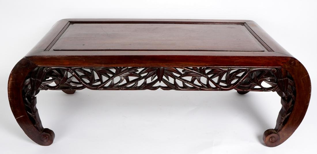 Chinese Carved Rosewood Low Table / Stand