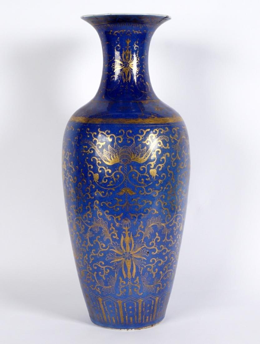 Chinese Kangxi? Powder Blue Gilt Decorated Vase