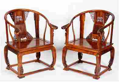 Pair Chinese Huanghuali Horseshoe Back Arm Chairs