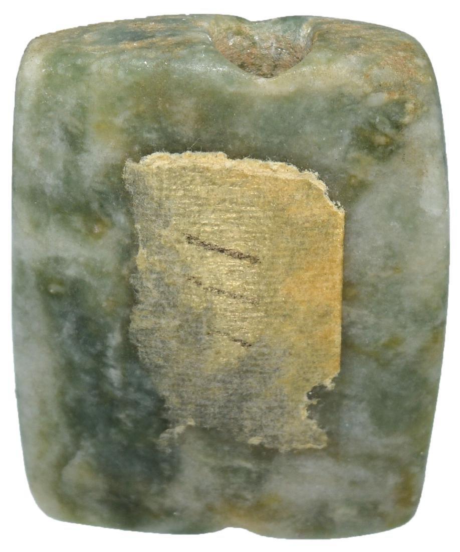"1 7/8"" Bead (or Bannerstone).   Chlorite.  Hardin Co, - 3"