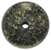 "3 1/8"" Cahokia Discoidal (Perforated). IL. Highly"