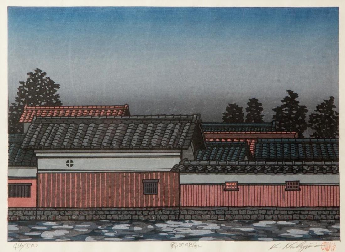 A KATSUYUKI NISHIJIMA SIGNED WOODBLOCK PRINT