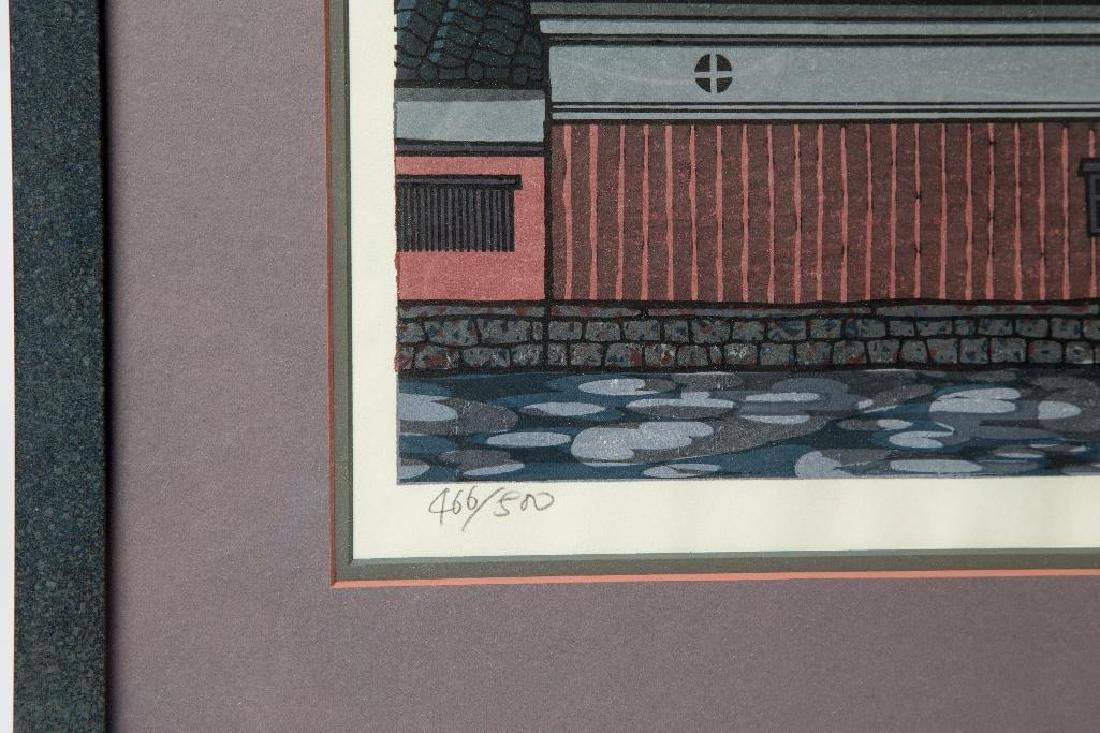 A KATSUYUKI NISHIJIMA SIGNED WOODBLOCK PRINT - 3
