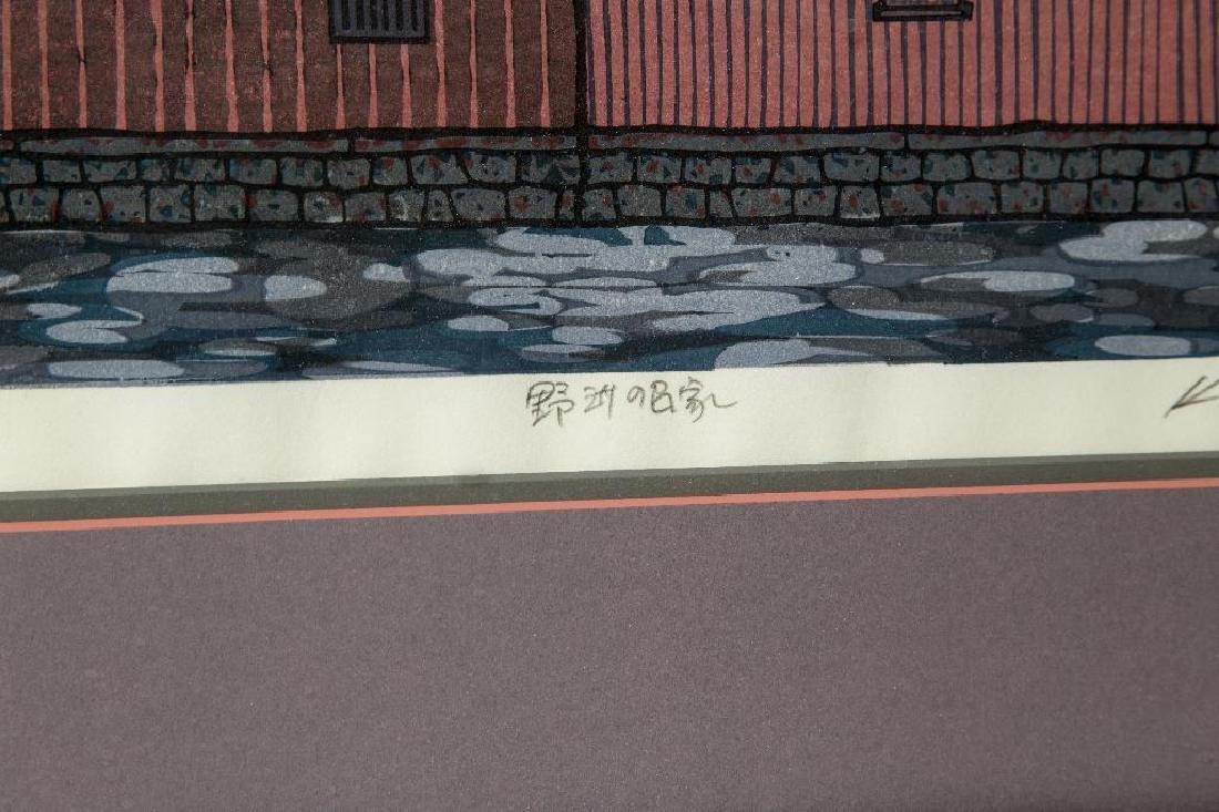 A KATSUYUKI NISHIJIMA SIGNED WOODBLOCK PRINT - 4