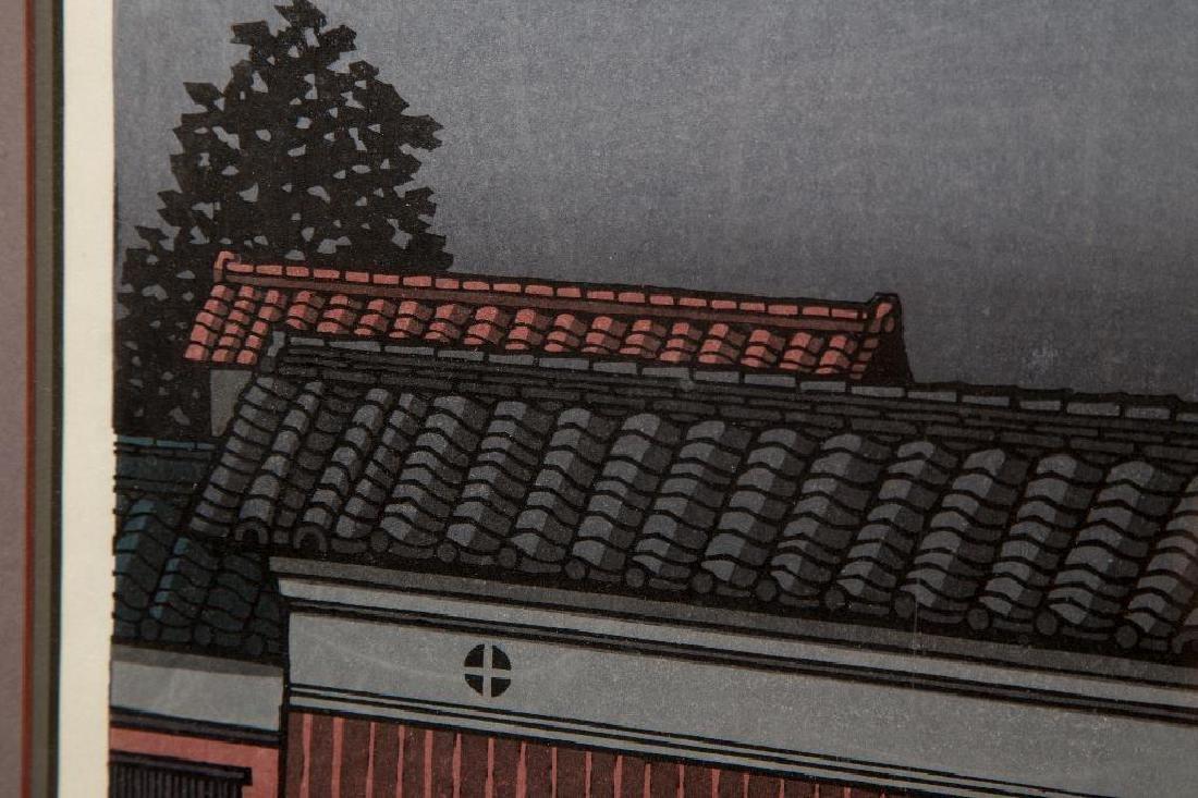 A KATSUYUKI NISHIJIMA SIGNED WOODBLOCK PRINT - 6