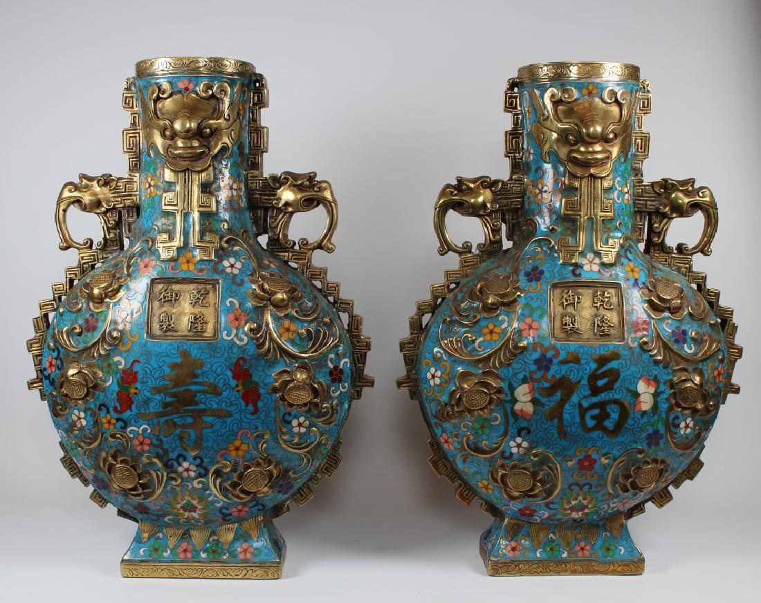 Pair of Large Chinese Cloisonne Bronze Vases