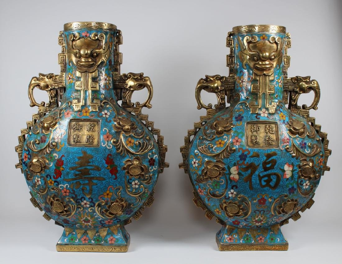 Pair of Large Chinese Cloisonne Bronze Vases - 2