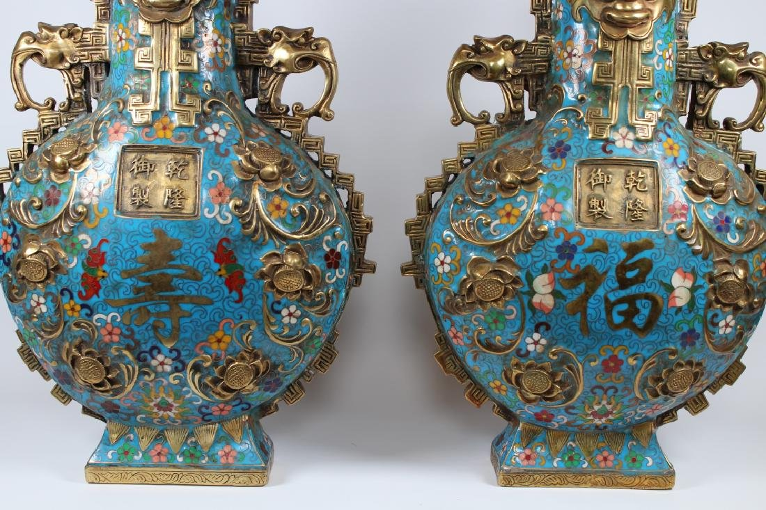 Pair of Large Chinese Cloisonne Bronze Vases - 3