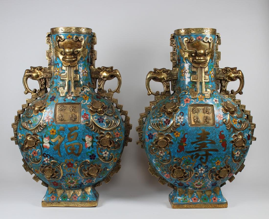 Pair of Large Chinese Cloisonne Bronze Vases - 5